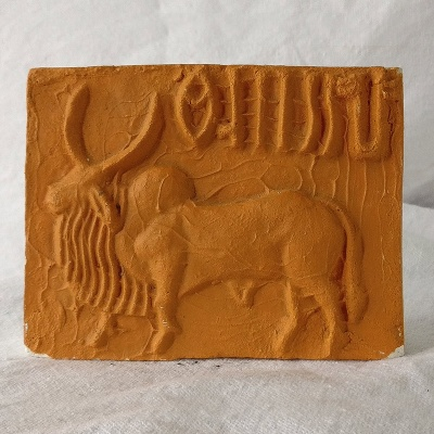 Replica of Bull from Indus Valley Civilization in POP